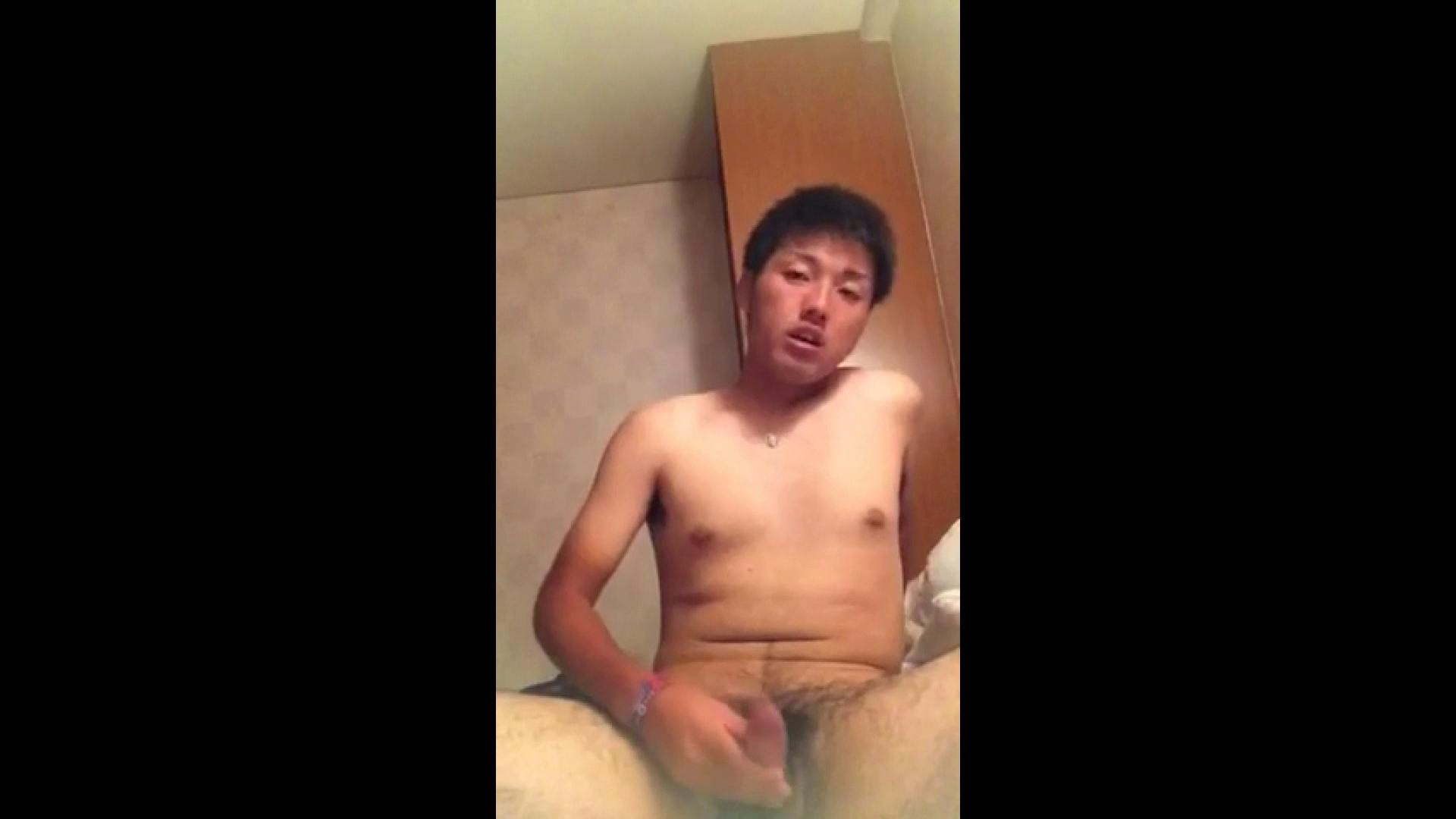 ノンケちゃんたちのハー!ハー!!オナニーvol.29 ノンケ  36pic 9