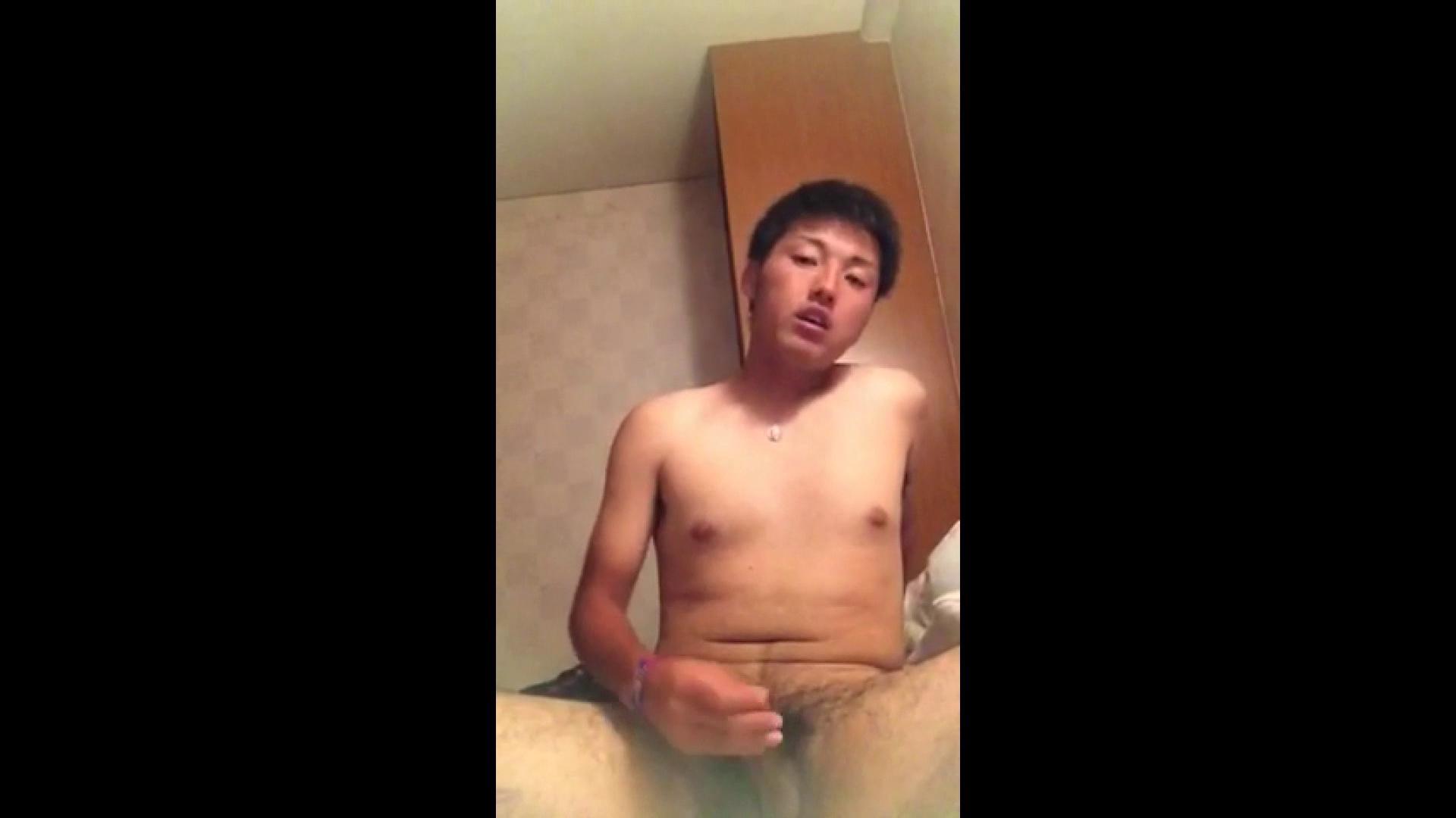 ノンケちゃんたちのハー!ハー!!オナニーvol.29 ノンケ  36pic 16