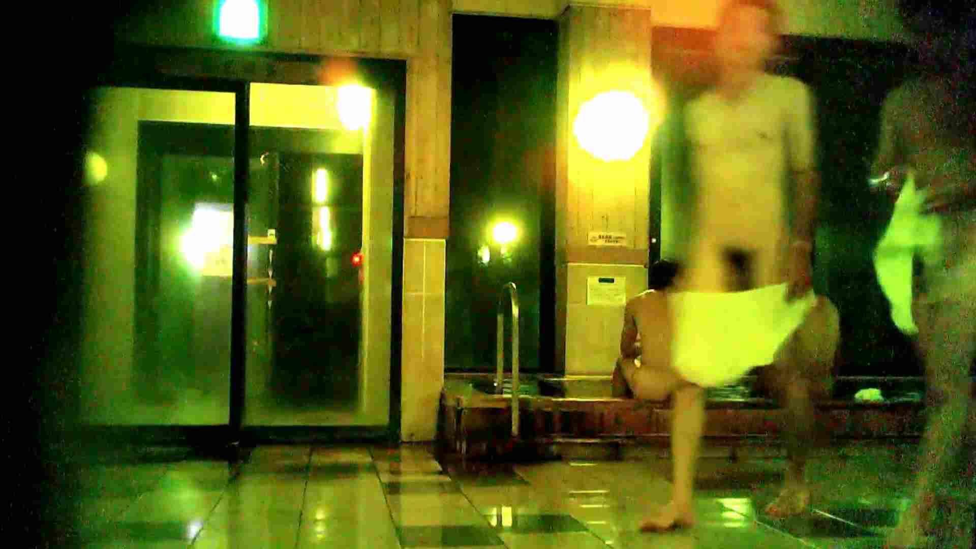 行くぜ!がっつり男風呂!Vol.25 裸  98pic 16