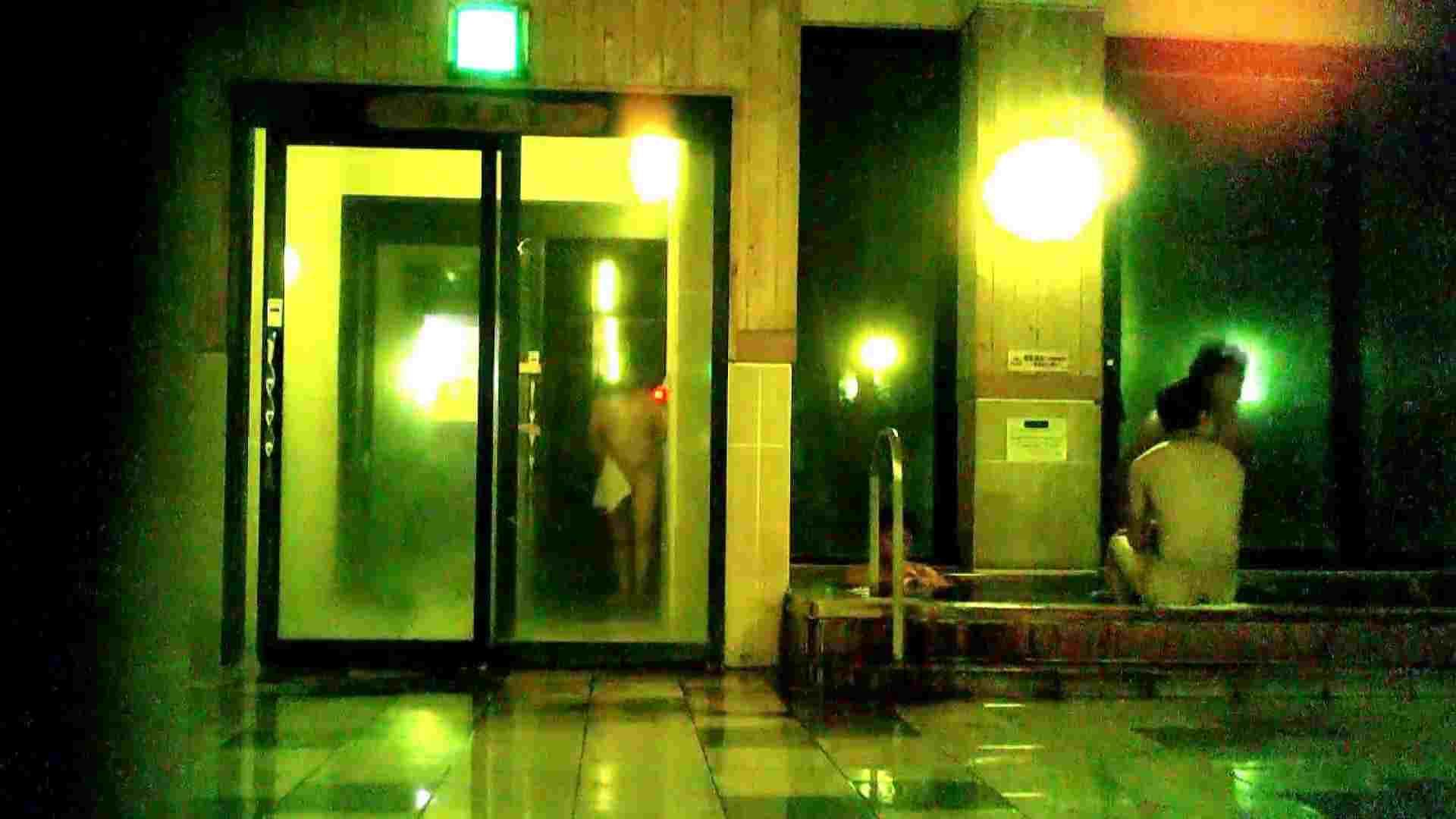 行くぜ!がっつり男風呂!Vol.25 裸  98pic 38