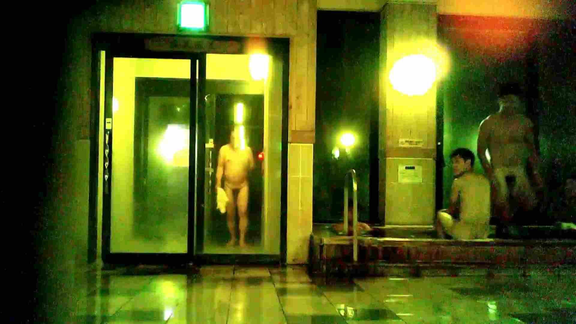 行くぜ!がっつり男風呂!Vol.25 裸  98pic 39