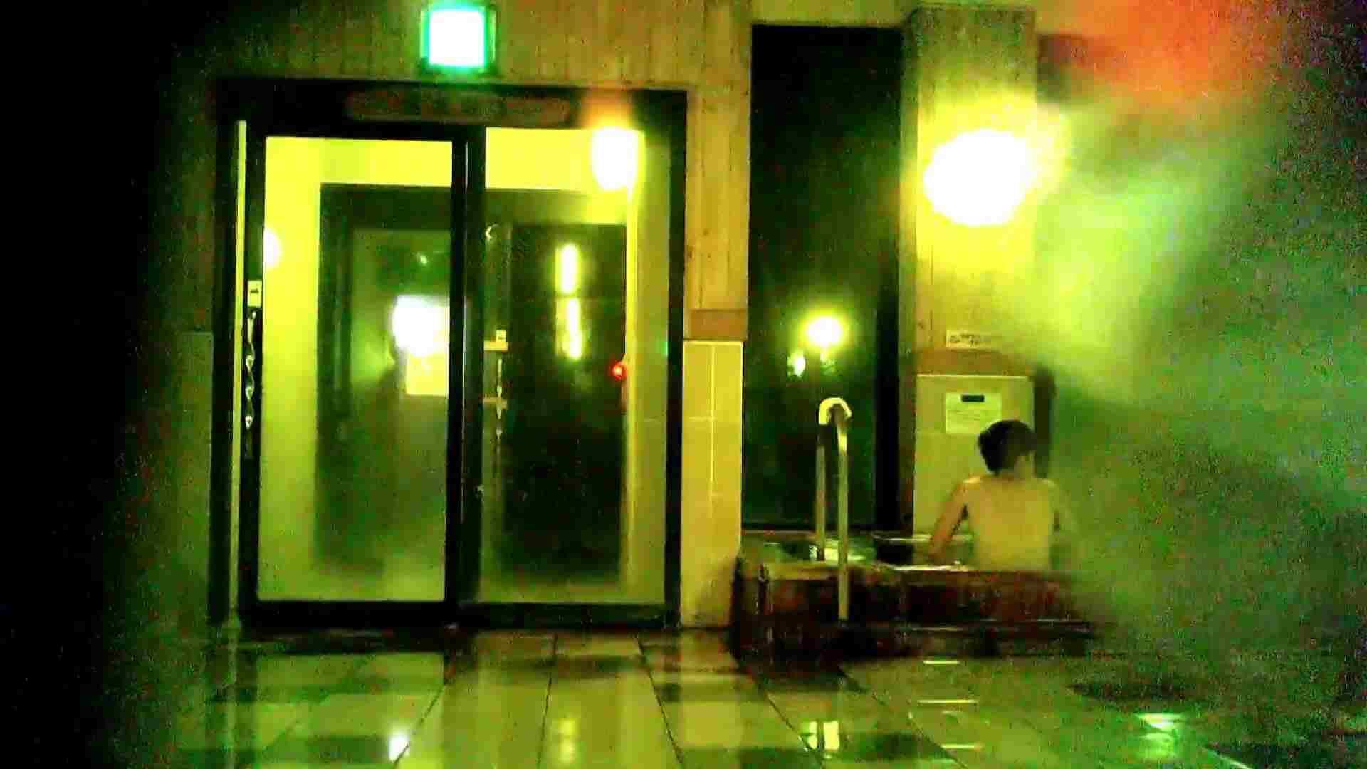 行くぜ!がっつり男風呂!Vol.25 裸  98pic 51
