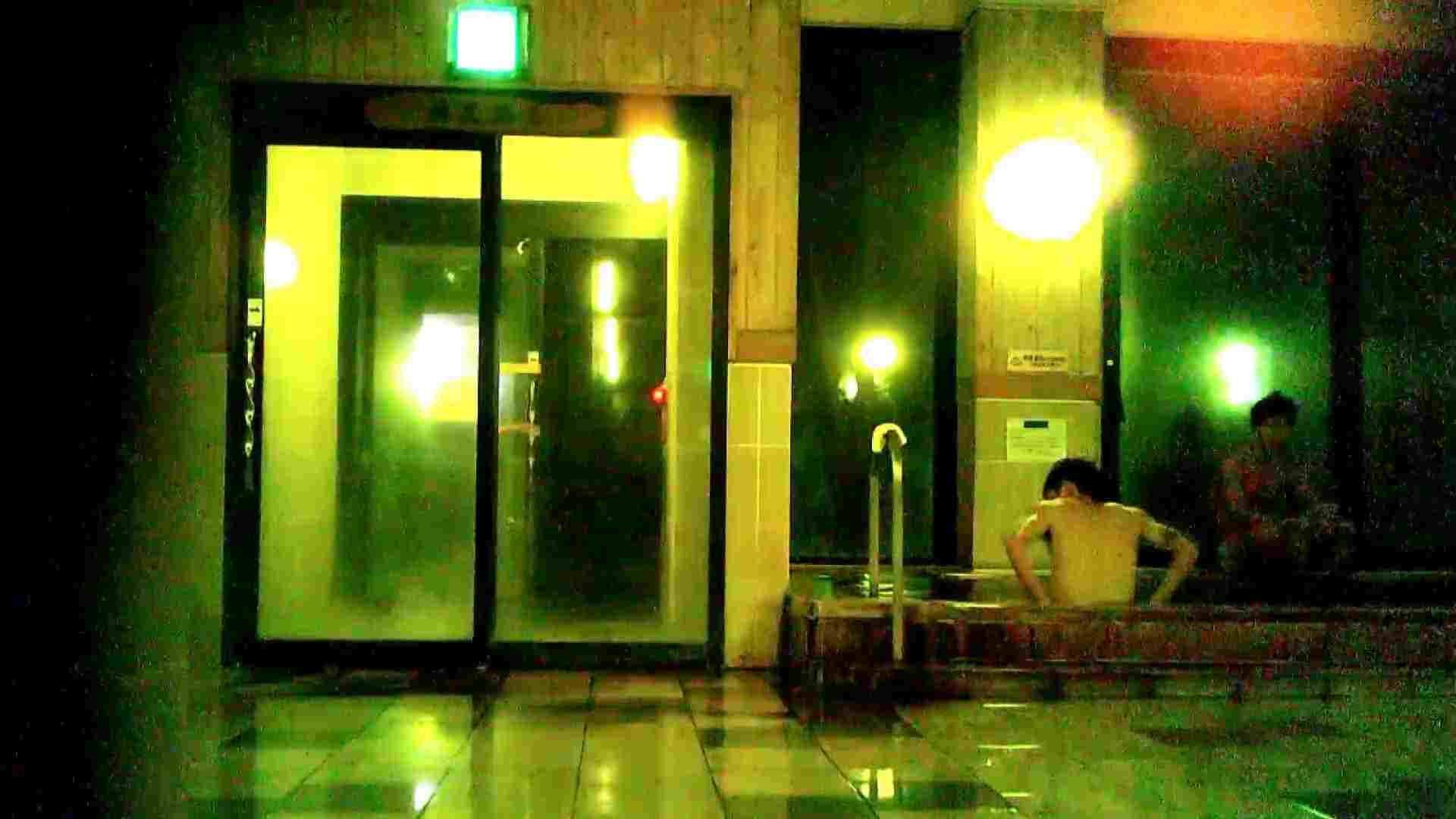 行くぜ!がっつり男風呂!Vol.25 裸  98pic 63