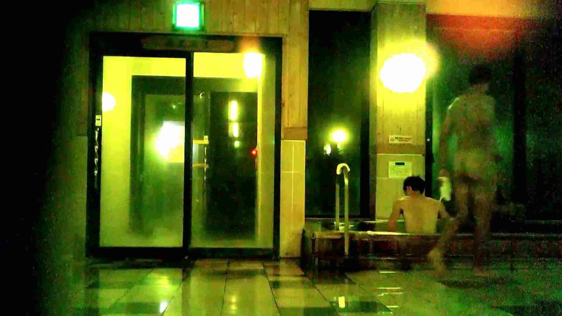行くぜ!がっつり男風呂!Vol.25 裸  98pic 67