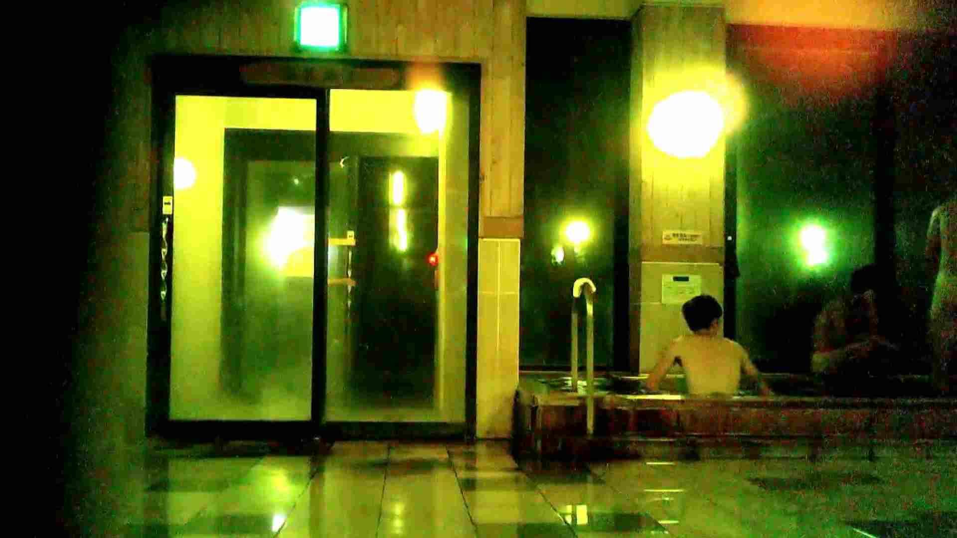 行くぜ!がっつり男風呂!Vol.25 裸  98pic 69