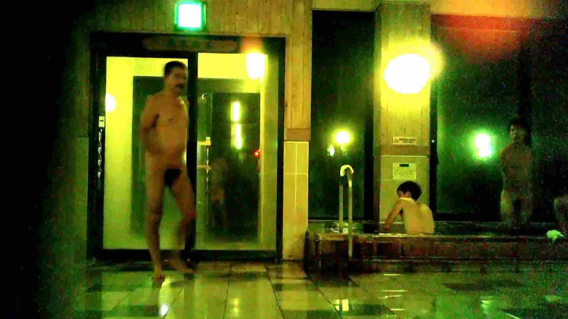 行くぜ!がっつり男風呂!Vol.25 裸  98pic 74