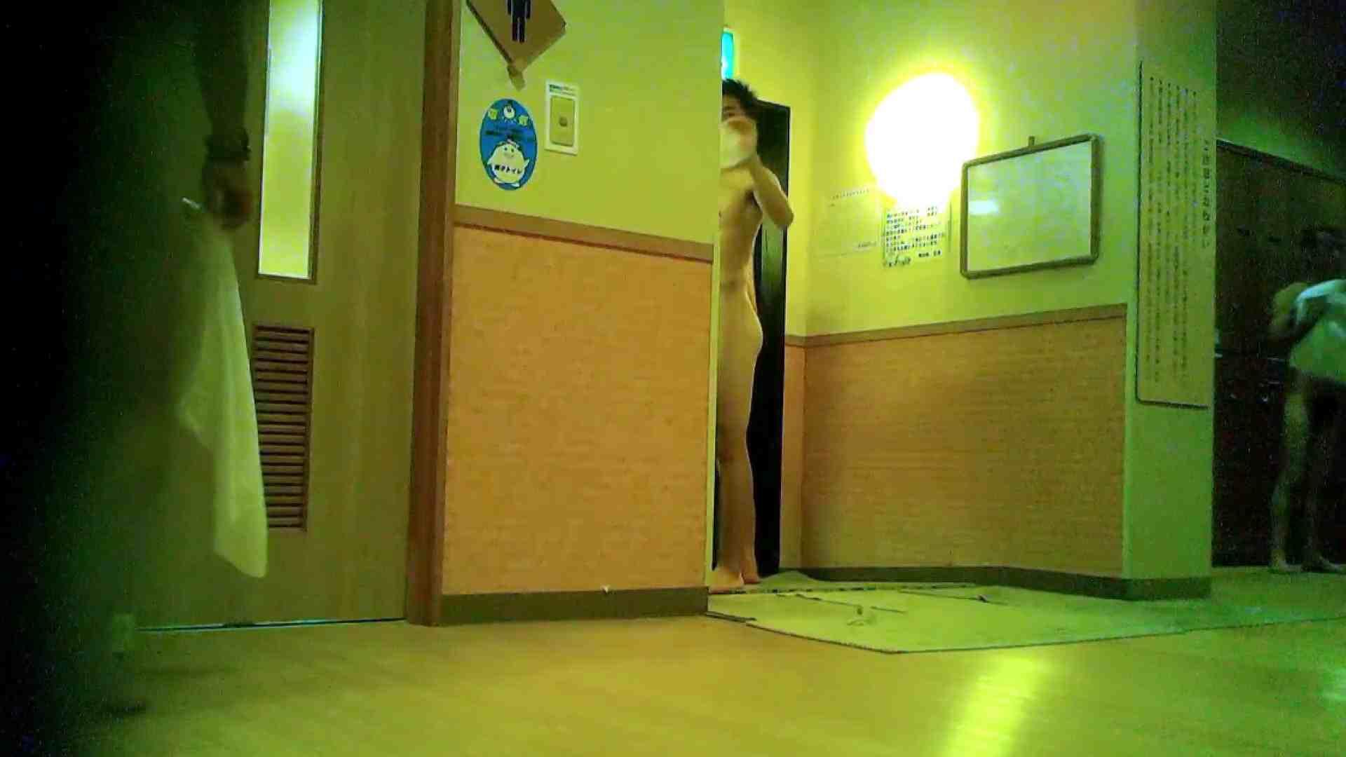 行くぜ!がっつり男風呂!Vol.25 裸  98pic 98