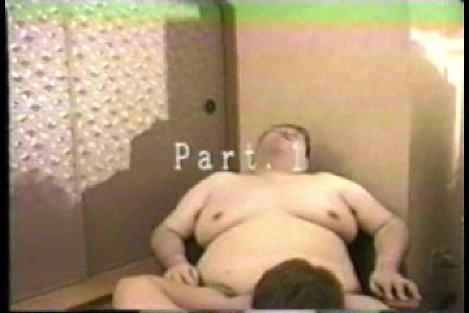 太った男じゃダメですか?04 手コキ  42pic 1